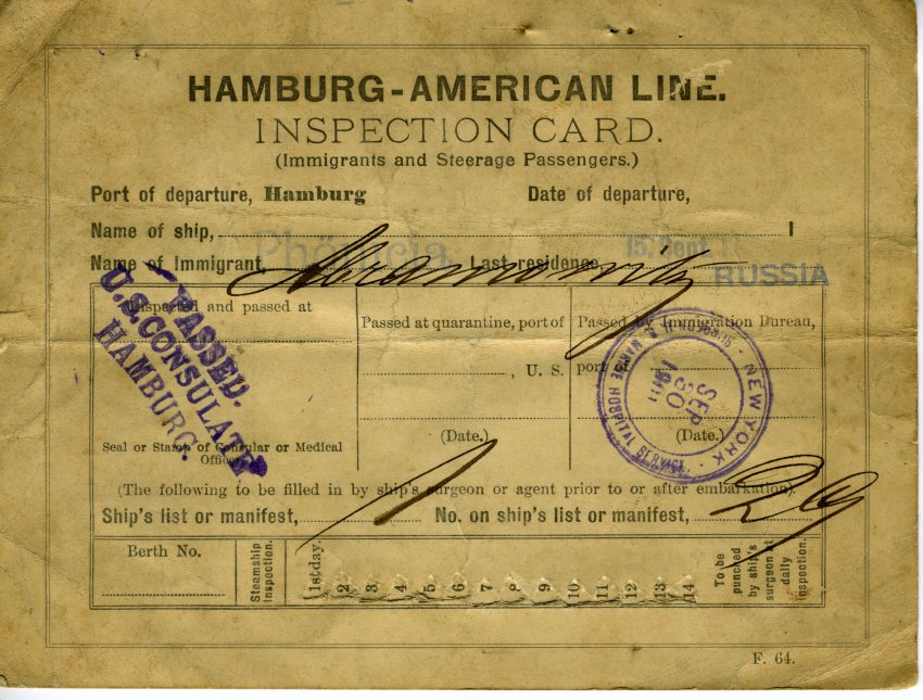 Morris Abramovitz passed medical inspections in order to immigrate to the United States. Gift in memory of Leonard J. Abramovitz, M.D. and Jeanne D. Abramovitz by their children, JMM 2001.26.55