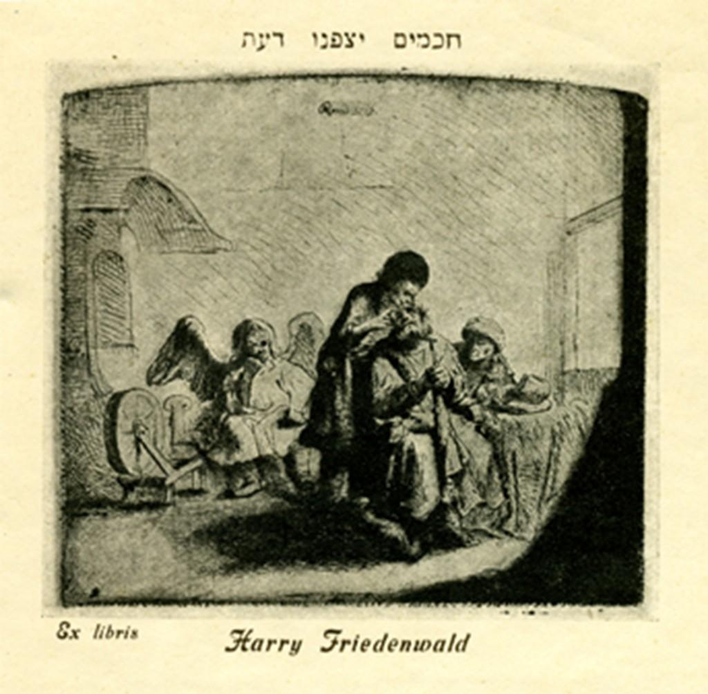 Harry Friedenwald's personal bookplate. Gift of Efrem Potts, JMM. 1996.10.5